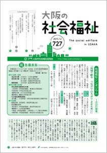 hyoshi_727