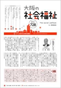 No.728_hyoshi