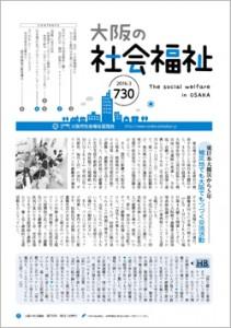 No.730_hyoshi