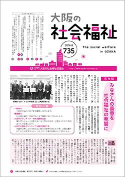 No.735_hyoshi