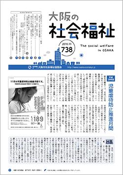 no-738_hyoshi