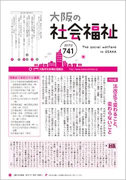no-741_hyoshi