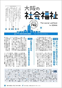 no-742_hyoshi