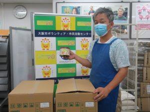 NPO法人日本もったいない食品センターからクランチを提供いただきました