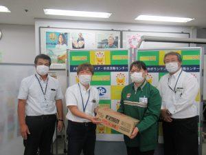 株式会社ジェイアール西日本デイリーサービスネットからお茶を提供いただきました