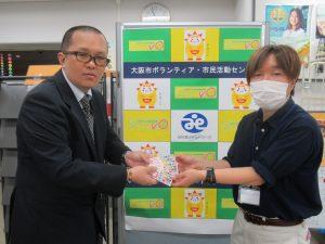 ナカハシコーポレーションから次亜塩素酸タブレットを提供いただきました