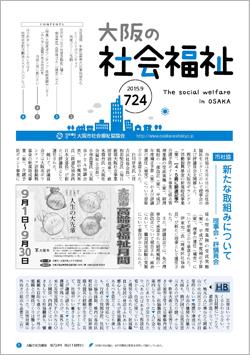 No.724hyoshi