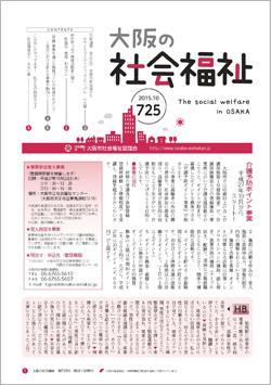 No.725hyoshi