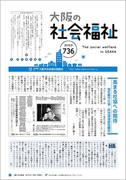 no-736_hyoshi