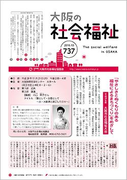 no-737_hyoshi