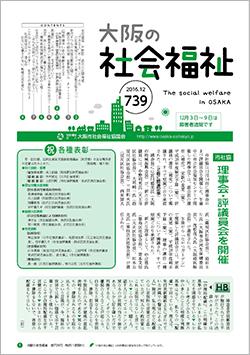 no-739_hyoshi